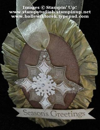 SeasonsGreetingsOrnament