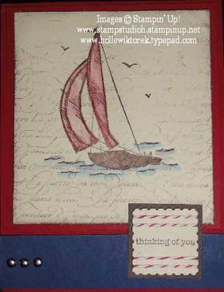 SailAwaySwapcard