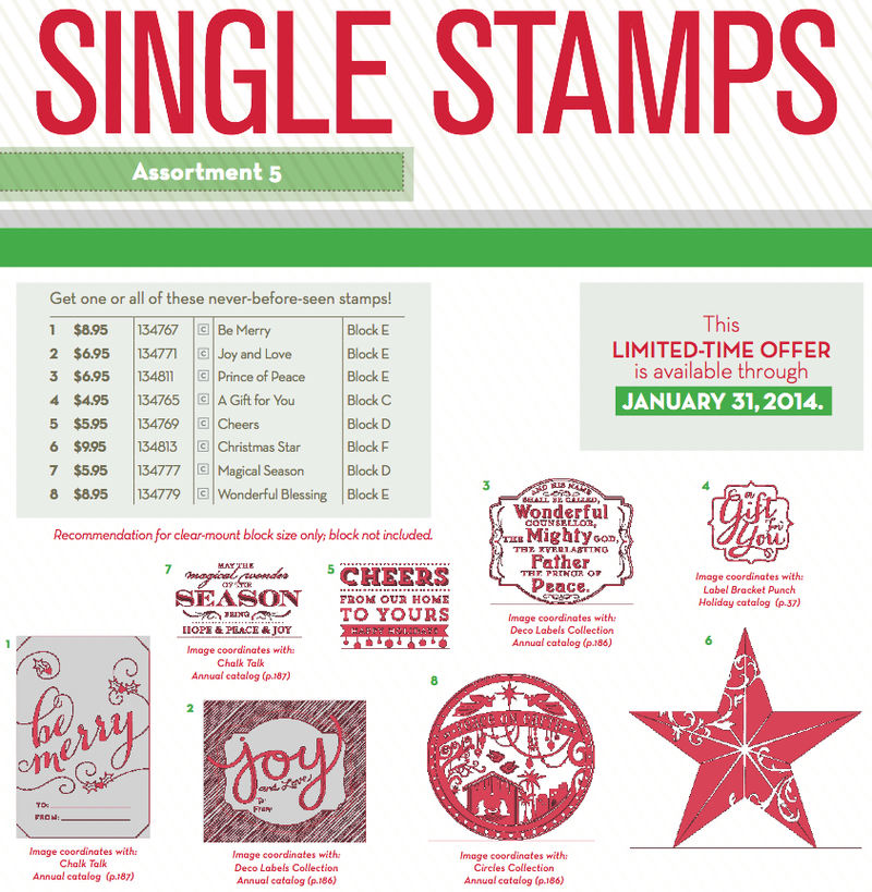 2013-08-single-stamps-from-stampin-up